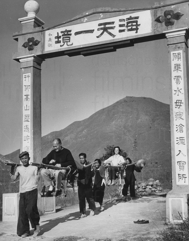 FERRY TO HONG KONG (1959)