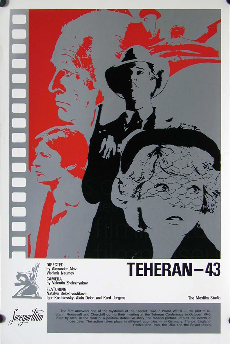 TEHERAN 43 (1981)