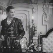 """SALONWAGEN E 417 (1939) Screenshot """"Flitterwochen"""""""